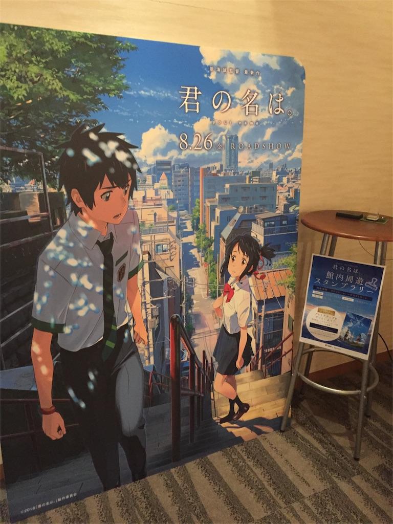 f:id:nakakei219:20160820215606j:image