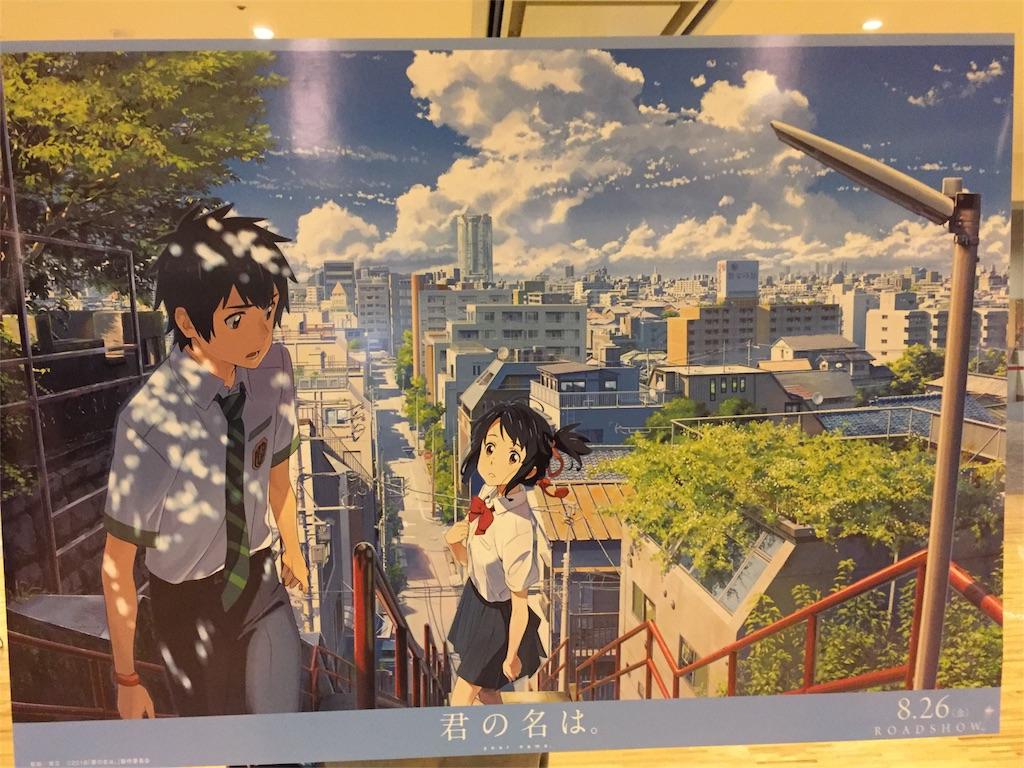 f:id:nakakei219:20160820220025j:image