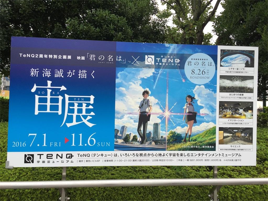 f:id:nakakei219:20160921031432j:image