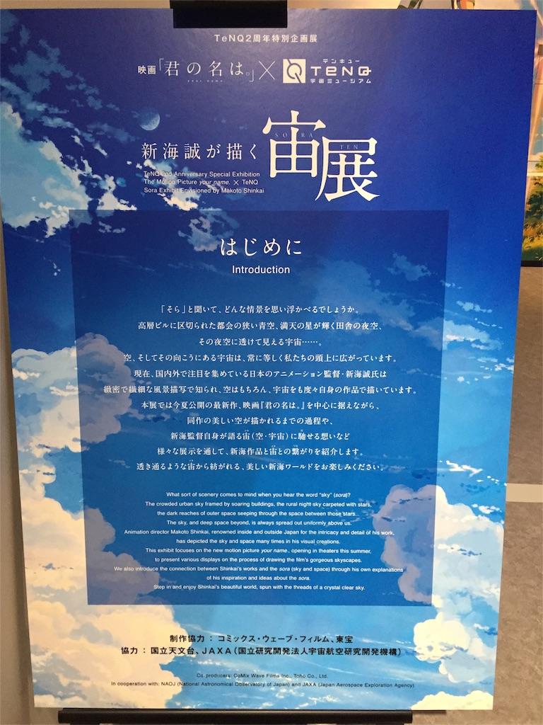 f:id:nakakei219:20160921033045j:image