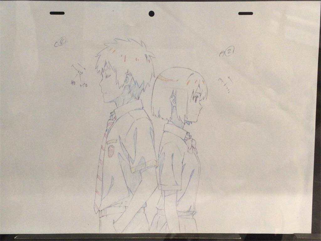 f:id:nakakei219:20160921041133j:image