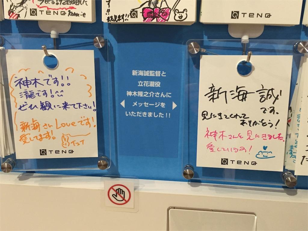 f:id:nakakei219:20160921041212j:image
