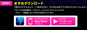 f:id:nakakuko:20150409011738p:plain