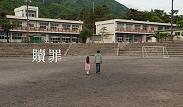 f:id:nakakuko:20150412232157p:plain