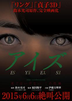 f:id:nakakuko:20150609020309p:plain