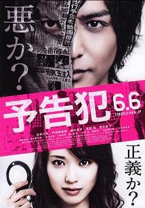 f:id:nakakuko:20150610174532p:plain