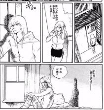 f:id:nakakuko:20150705174419p:plain