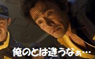 f:id:nakakuko:20160508033954p:plain
