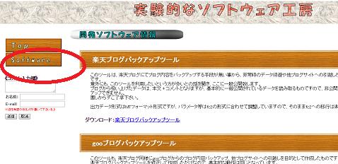 f:id:nakakuko:20160810025504p:plain