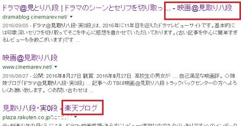 f:id:nakakuko:20161106154612j:plain