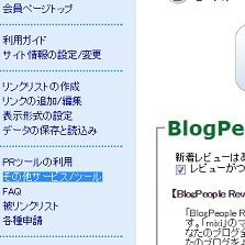 f:id:nakakuko:20161108021552j:plain