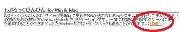 f:id:nakakuko:20161108021919j:plain
