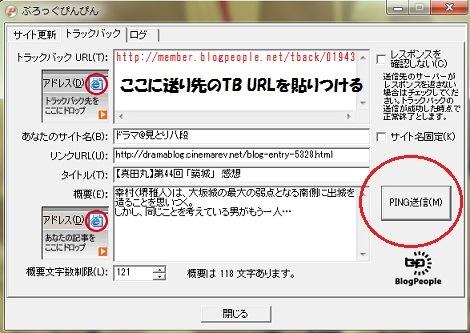 f:id:nakakuko:20161108023143j:plain