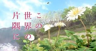 f:id:nakakuko:20161115014915j:plain