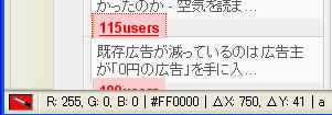 f:id:nakakzs:20090217011836j:plain