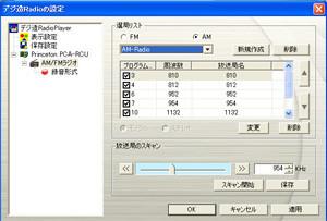 f:id:nakakzs:20090930223235j:plain