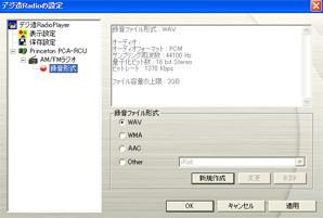 f:id:nakakzs:20090930223643j:plain