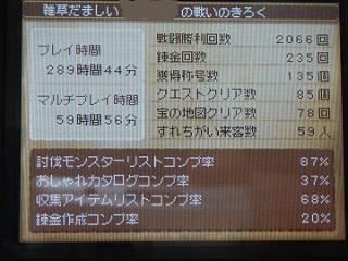 f:id:nakama1118:20100410141932j:image