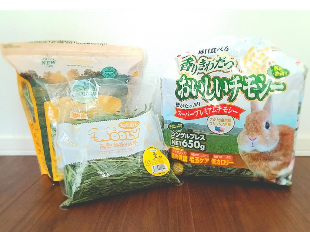 f:id:nakamai_jp:20160729115701j:plain