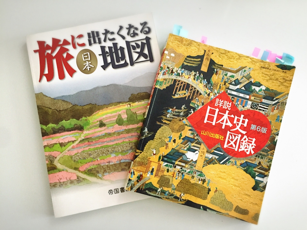 f:id:nakamai_jp:20160805123824j:plain