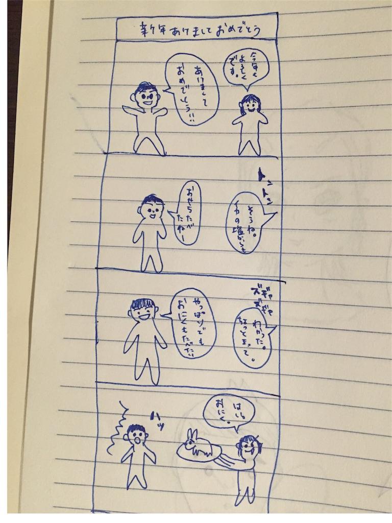 f:id:nakamai_jp:20160807120043j:image