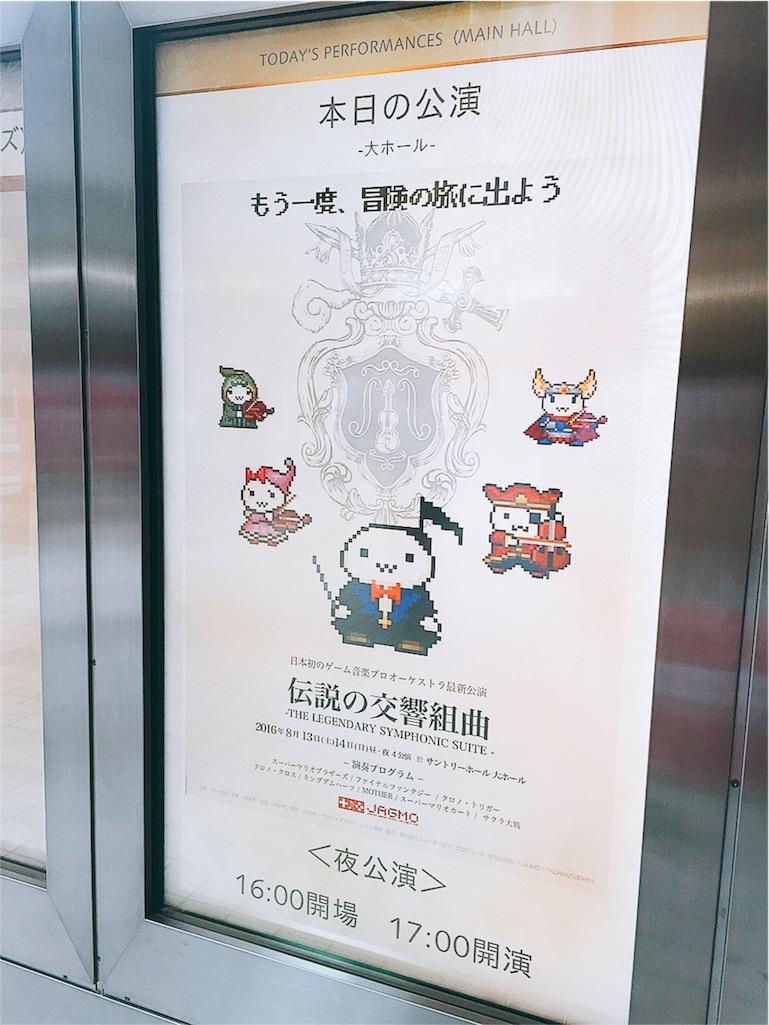 f:id:nakamai_jp:20160814234055j:image