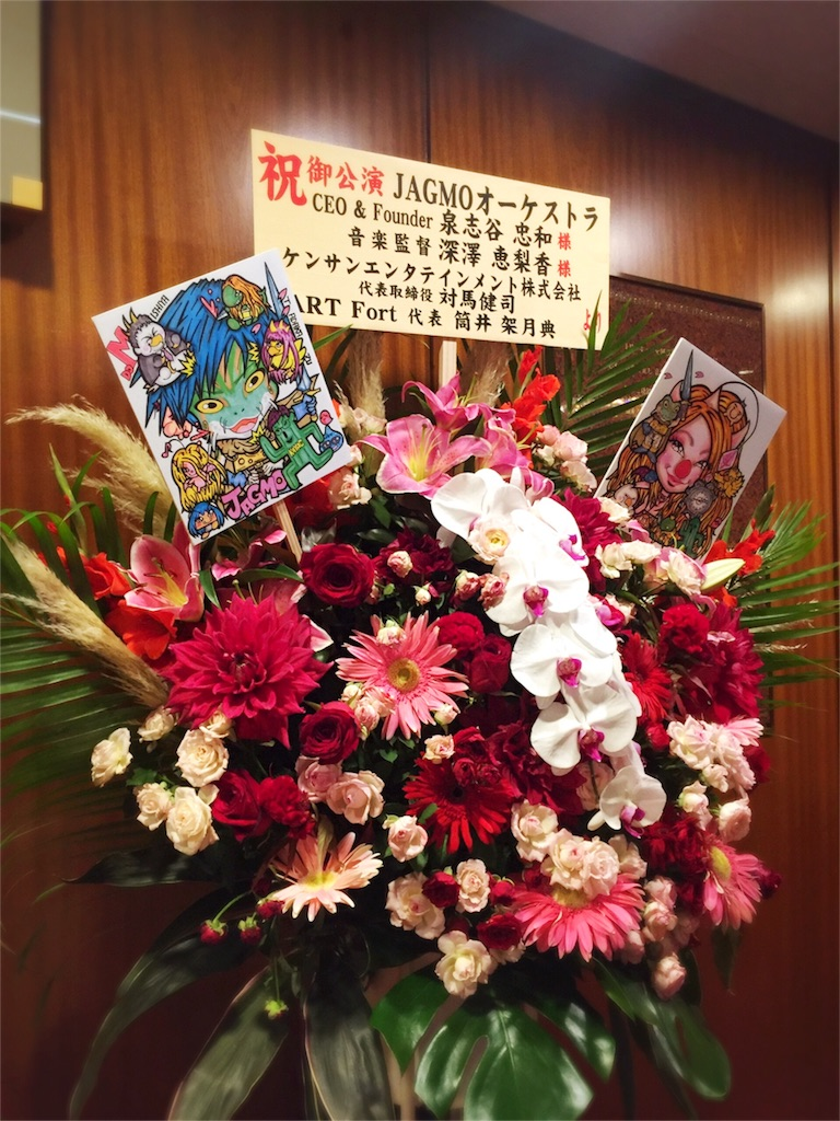f:id:nakamai_jp:20160814234321j:plain