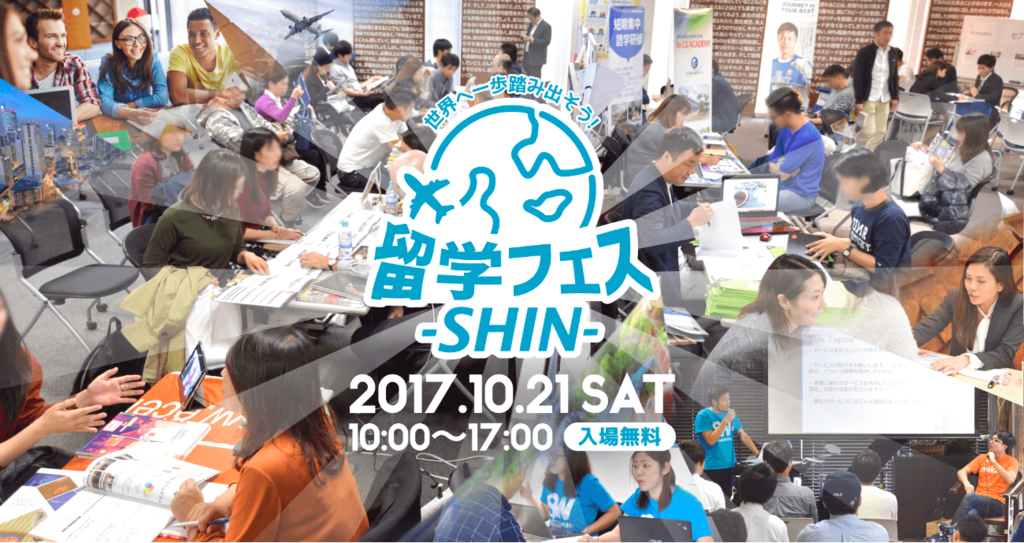 f:id:nakamai_jp:20171011015726p:plain