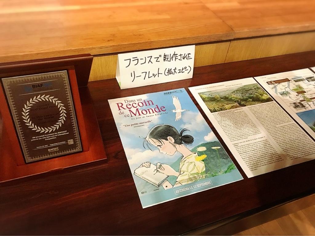 f:id:nakamai_jp:20171128015737j:plain