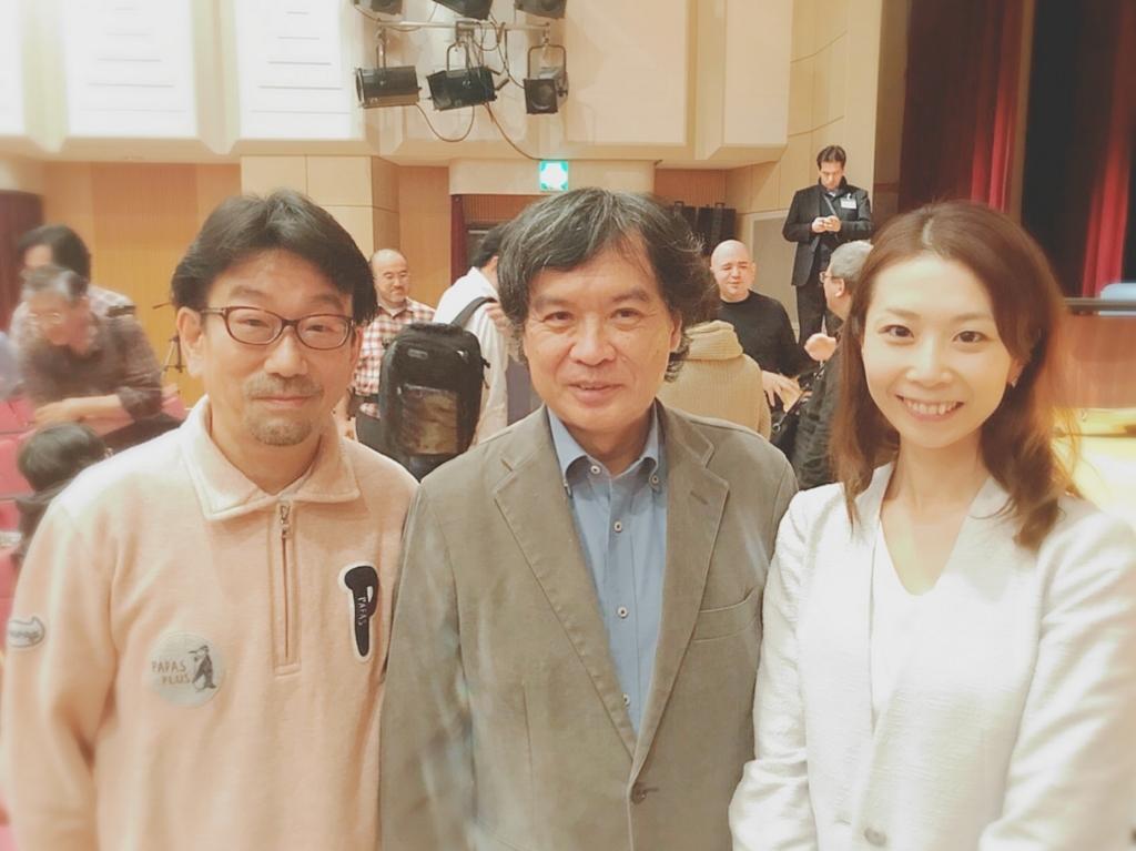 f:id:nakamai_jp:20171128015758j:plain