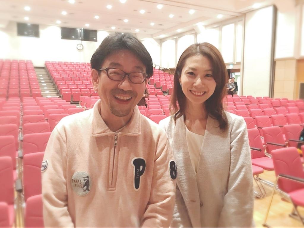 f:id:nakamai_jp:20171128015802j:plain