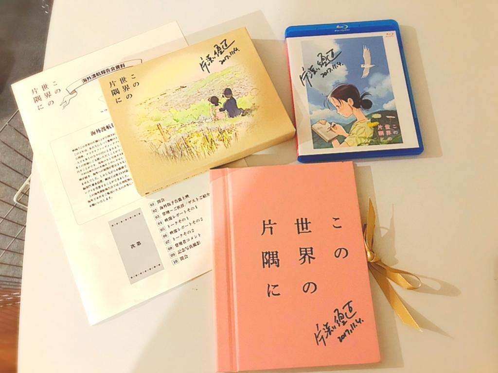 f:id:nakamai_jp:20171128015806j:plain