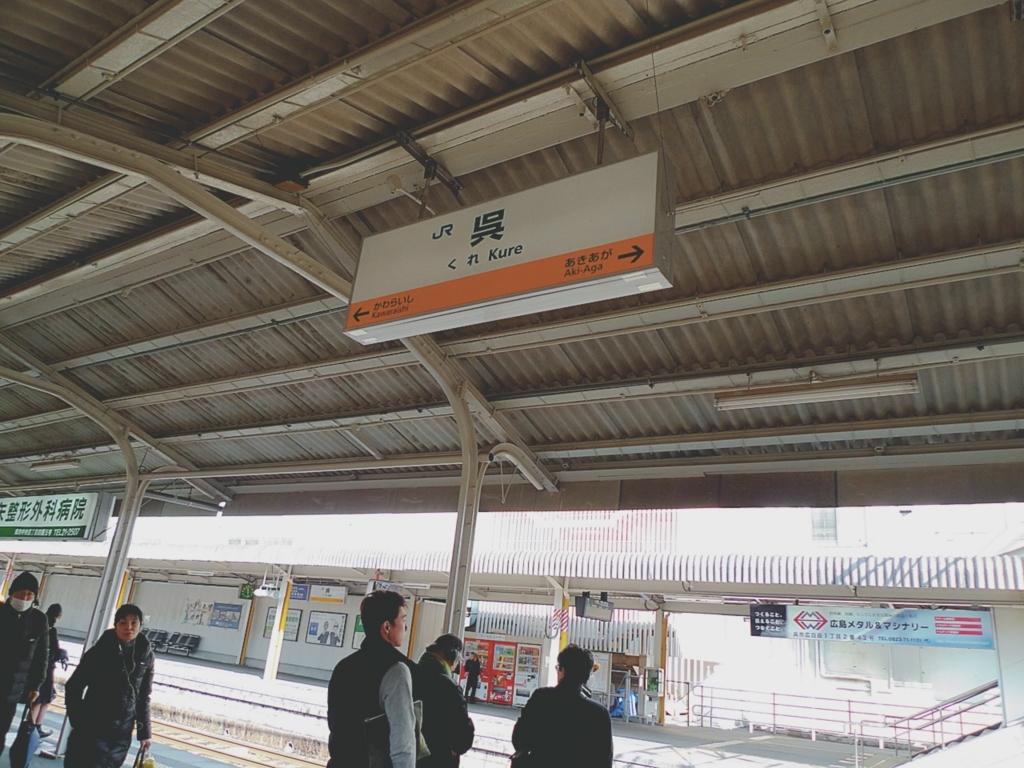 f:id:nakamai_jp:20171128101100j:plain