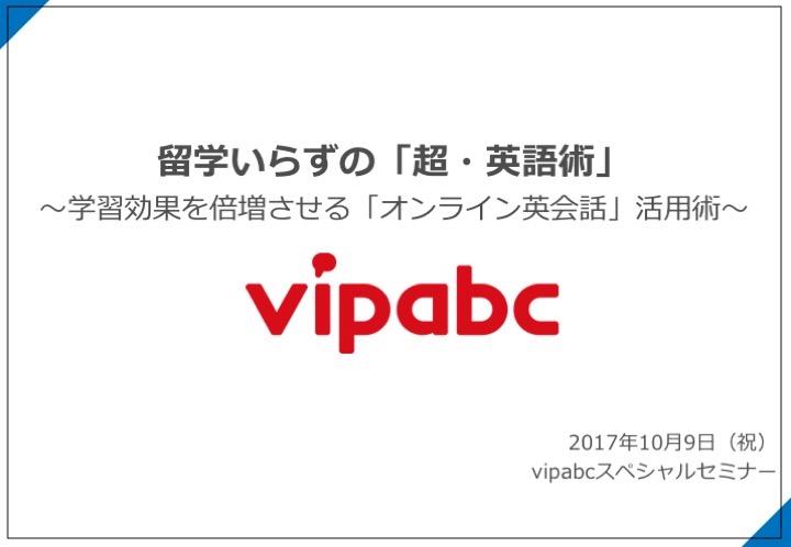 f:id:nakamai_jp:20171130003628j:plain