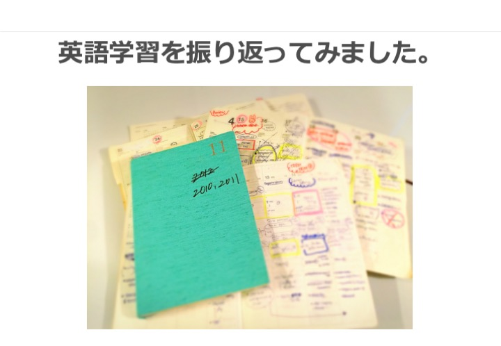 f:id:nakamai_jp:20171130024653j:plain