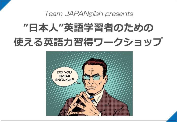 f:id:nakamai_jp:20171130093635j:plain