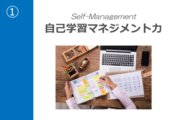 f:id:nakamai_jp:20171130094253j:plain