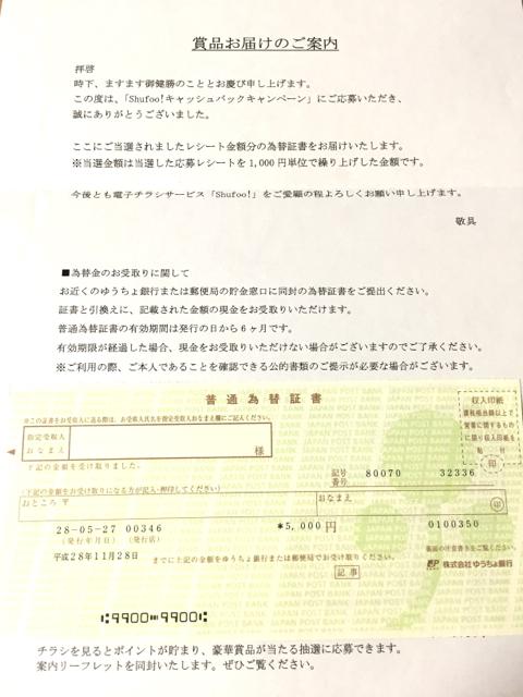 f:id:nakamaki:20160610214250j:plain