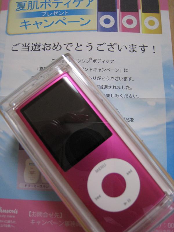 f:id:nakamaki:20160613175848j:plain