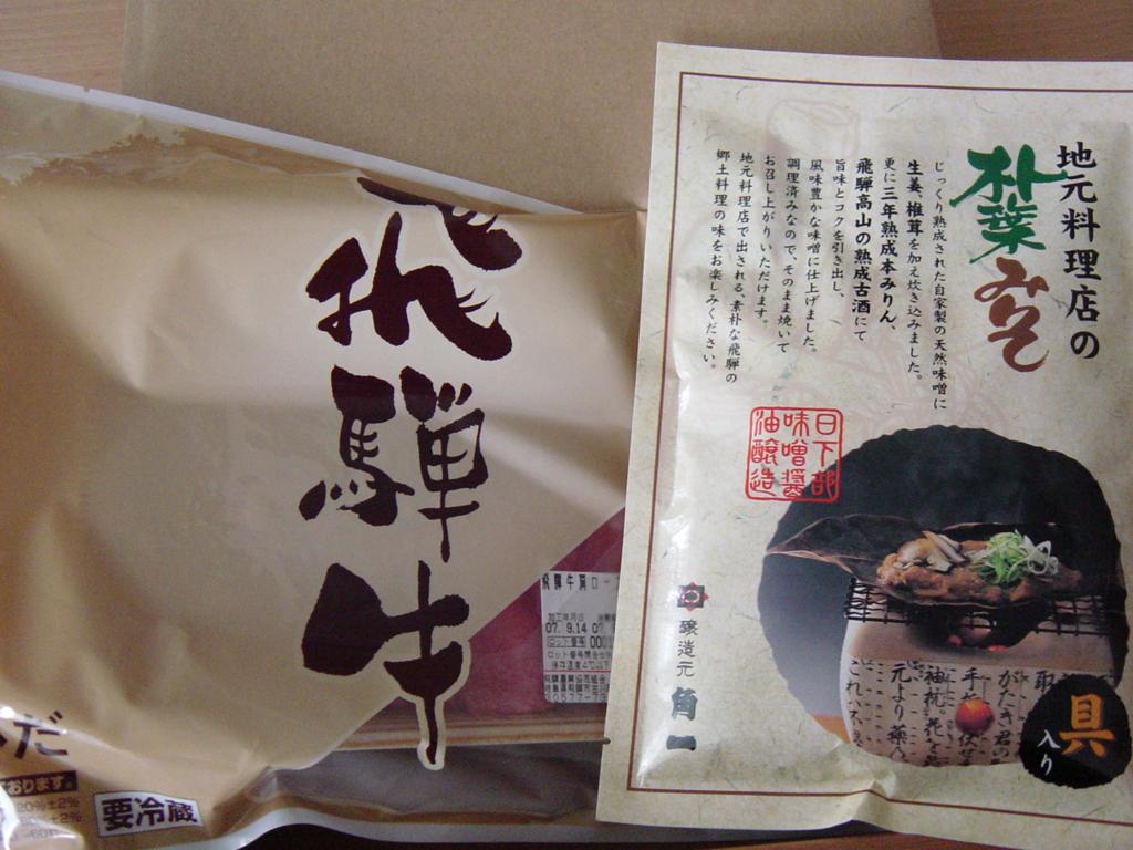 f:id:nakamaki:20160619001502j:plain