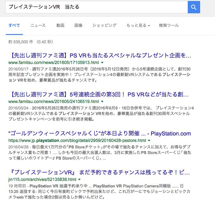 f:id:nakamaki:20160619235538p:plain