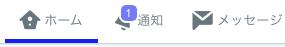f:id:nakamaki:20160701212252p:plain
