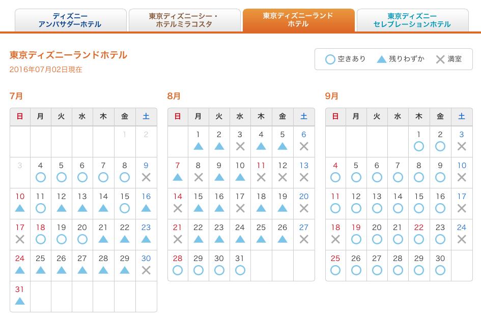 f:id:nakamaki:20160702233249p:plain