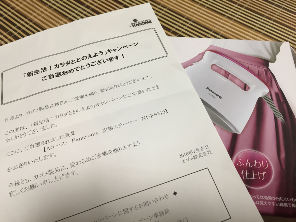 f:id:nakamaki:20160709233320j:plain