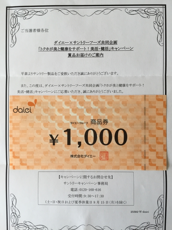 f:id:nakamaki:20160816205359j:plain