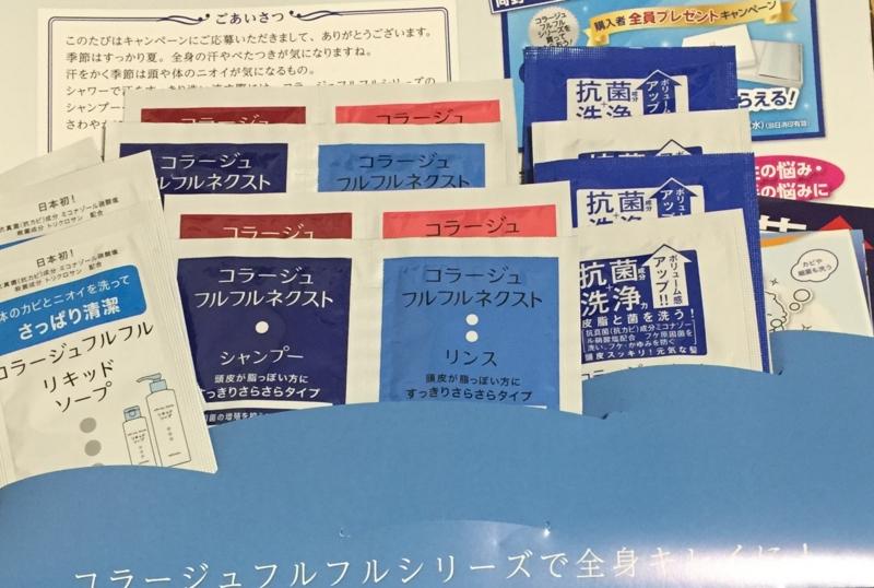 f:id:nakamaki:20160816210415j:plain