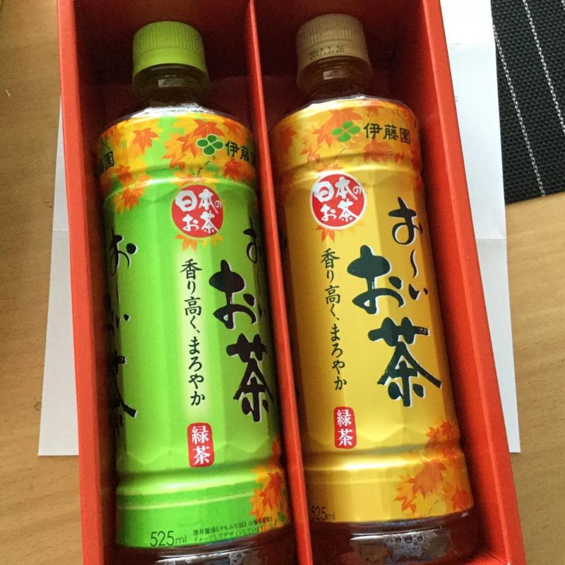 f:id:nakamaki:20160823230635j:plain