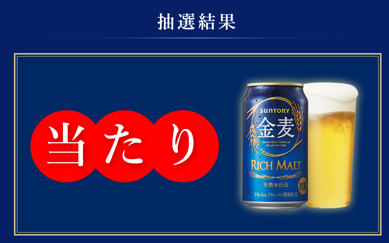 f:id:nakamaki:20160912234528p:plain
