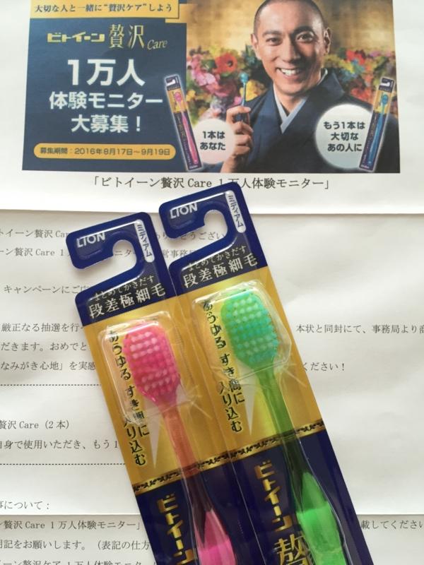 f:id:nakamaki:20160918224134j:plain