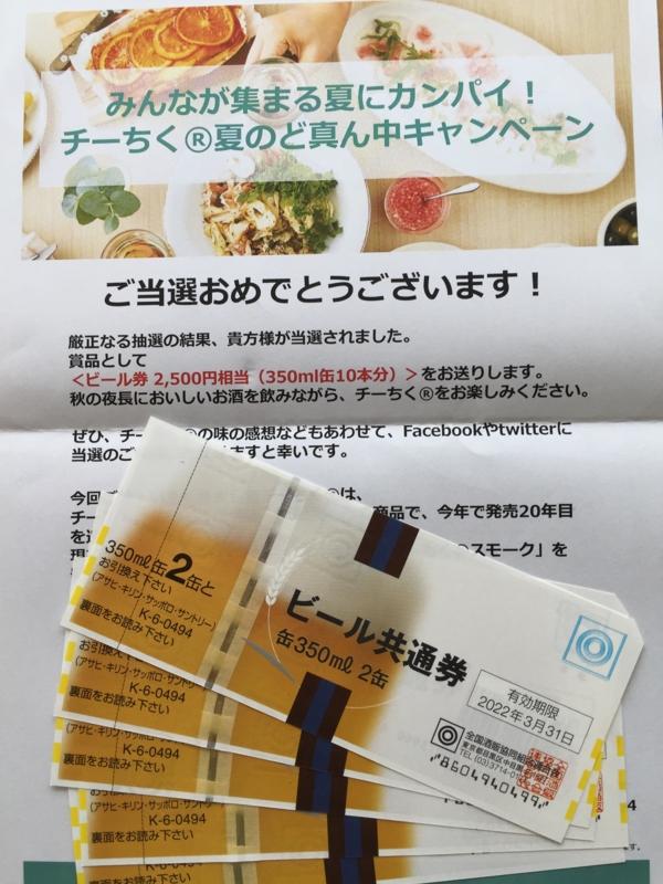 f:id:nakamaki:20160927223452j:plain
